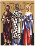 Andronicus, Athanasius of Christianopoulos and Saint Junia  Click the pic to see more... image from upload.wikimedia.org